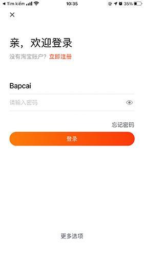 Điền mật khẩu để tiến hành đăng nhập vào hệ thống của taobao